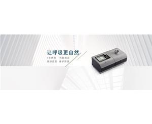 帝迈大雅DM15T双水平long8龙8国际